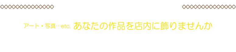 Gallery&Event